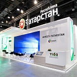 Stand for Tatarstan Republic