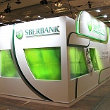 Stand for Sberbank of Russia
