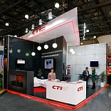 Stand for CTI Company