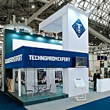 Stand for TECHNOPROMEXPORT