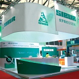 Stand for SIBUR Company