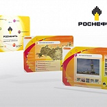 Mobile Exposition for Rosneft