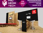 4VIDA stand on ProMediaTech Expo 2017