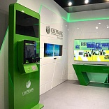 Corporate museum for Sberbank of Russia