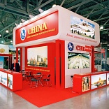 Stand for China Tourism Departament