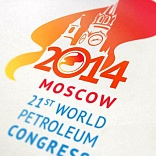 Corporate Identity for Moscow Oil Congress