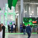 Stad for Sberbank of Russia