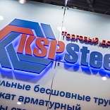 Stand for KSP STEEL Company