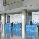 Registration Systems for 21st World Petroleum Congress