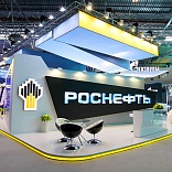 Stand for Rosneft Company