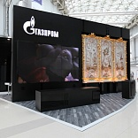 Stand for Gazprom