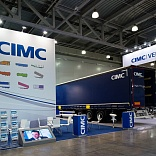 Stand for CIMC Company