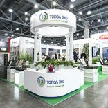 Stand for Topol Eco Company