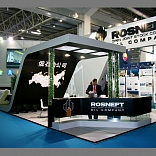 Stand for Rosneft