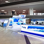 Stand for VTB Bank