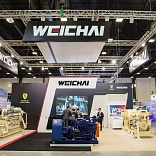 Stand for WEICHAI Company