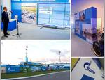 The opening of the Underground Gas Storage in the Kaliningrad Region – organization of the event for Gazprom