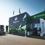 Shalet for Sberbank