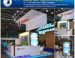 TOTAL stand on RAO / CIS Offshore-2013