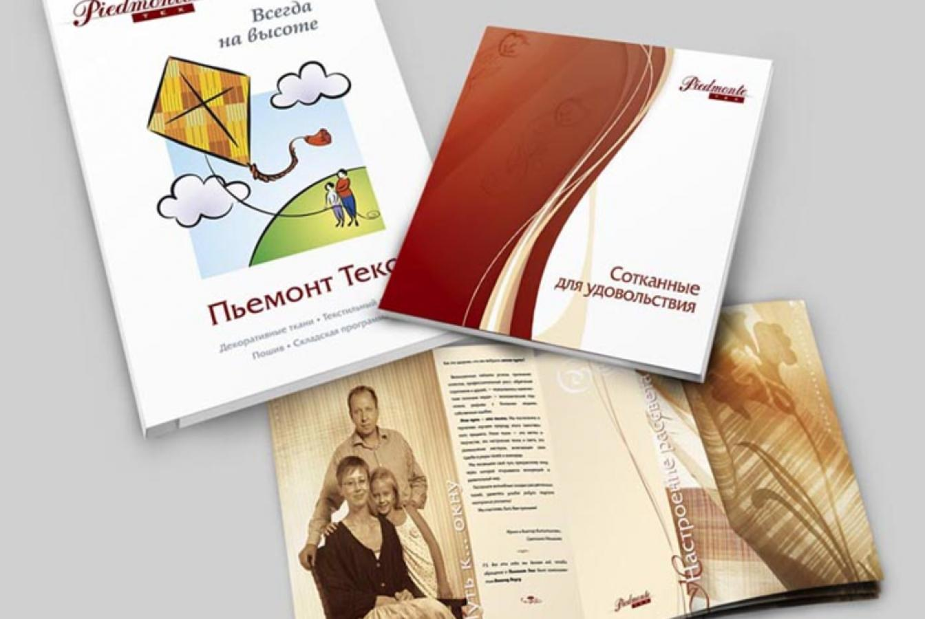 выставочный стенд, printing production for piedmontex company