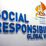 Social Responsibility Zone for 21st World Petroleum Congress
