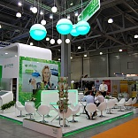 Stand for Sberbank