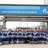 Grand Opening of Kirinskoe oilfield for Gazprom