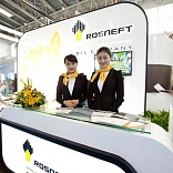 Hostess' Wear for Rosneft